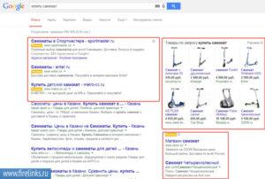 образец размещения рекламы в Гугле поиске