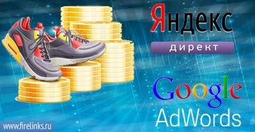 Выбираем рекламную сеть для монетизации бизнеса