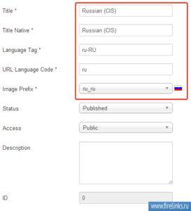 Процесс русификации контента сайта на Джумла