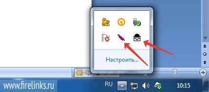 Проверка установленной программы на компьютере