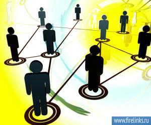 Построение системы партнеров