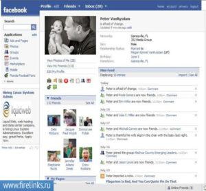 Первоначальный дизайн сети Фэйсбук