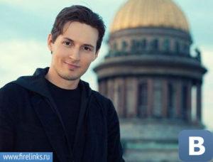 История основателя Вконтакте Павла Дурова