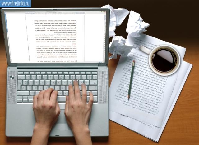 Как заработать копирайтеру на написание статей