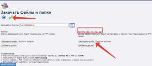 Процесс разархивации файлов на сервере