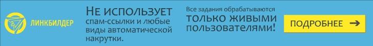 Фильтр Яндекса за накрутку поведенческих факторов 2015 года