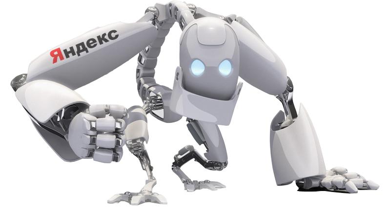 Поисковый робот от Яндекса на белом фоне