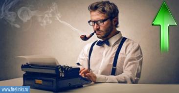 Писатель пишет статью на пишущей машинке