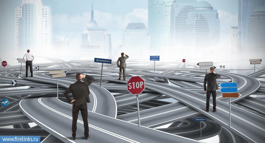Пользователи на перепутье дорог.