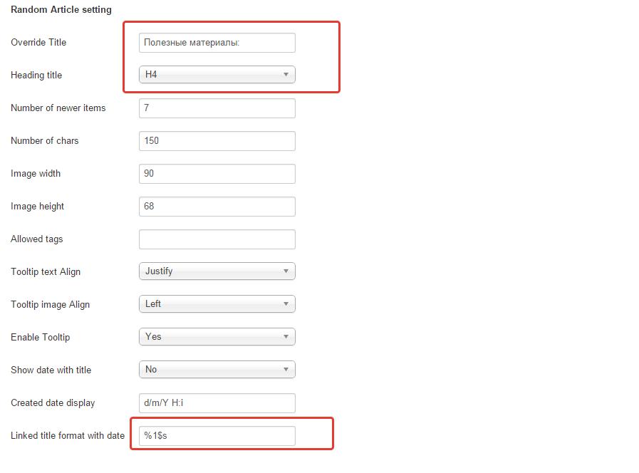 Правильная внутренняя перелинковка страниц сайта с примерами