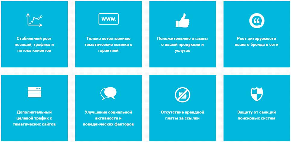 Крауд-маркетинг: естественные ссылки на сайт с форумов, вопросов и ответов и комментариев