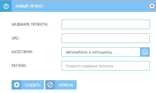 Окно регистрации в системе.