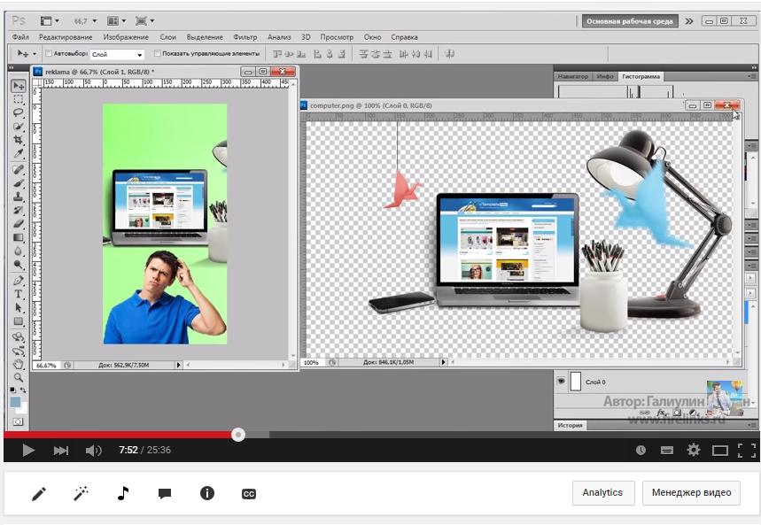 Как сделать всплывающее окно на сайте joomla 3 с помощью плагина или вставки кода?