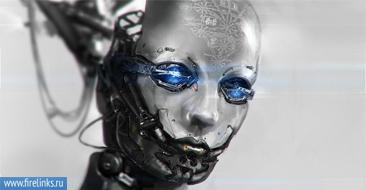 Робот с синими глазами.