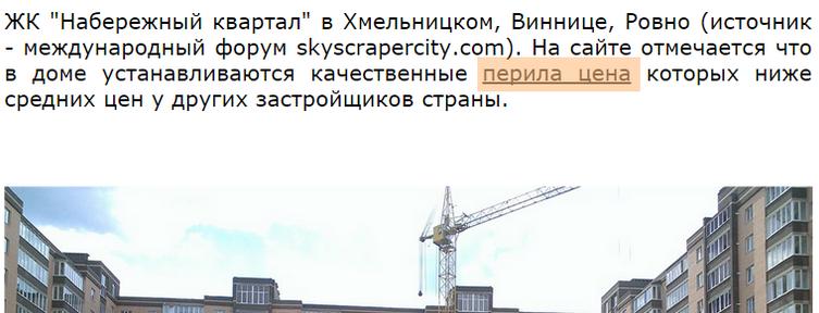 Анкорная ссылка в тексте статьи.