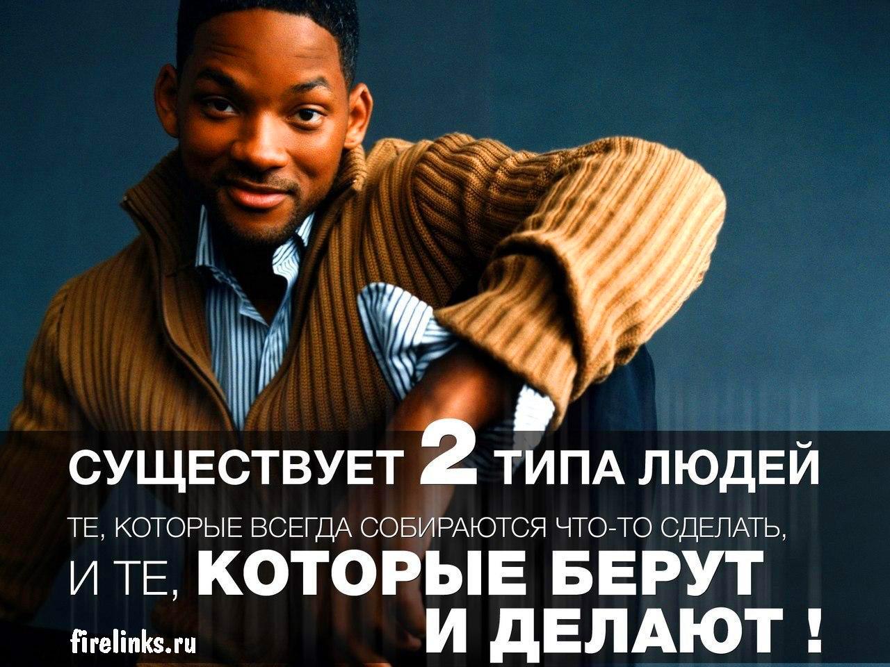 Мега-конкурс на блоге firelinks.ru: «Лучший блог 2015»