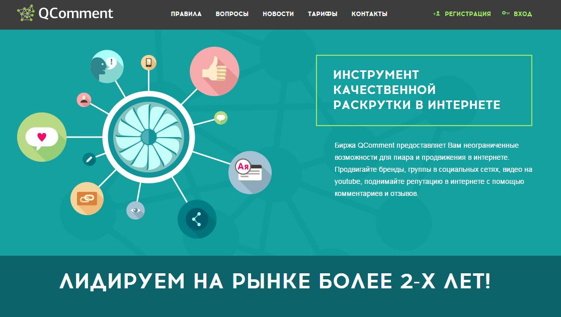 Как заработать на яндекс деньги без вложений: популярные сервисы