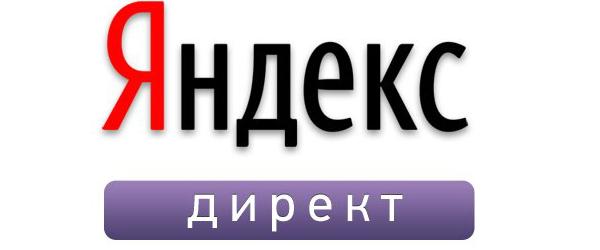 Кейс от анонимного джедая бинарных опционов. 127, 84 на Яндекс.Директ за 1,5 месяца