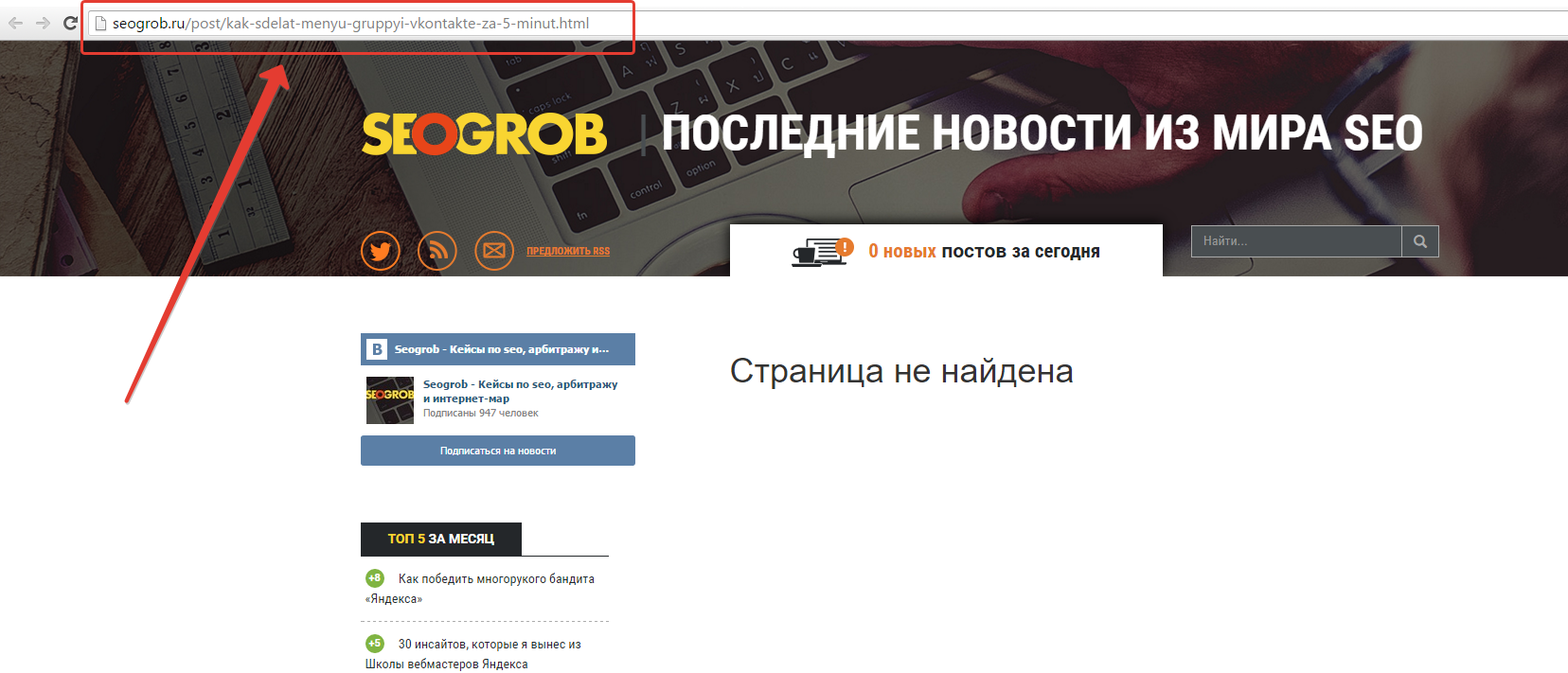 Блог Арбайтена (отзыв). Я Арбайтен и Сеошник всея Руси, идите нах…