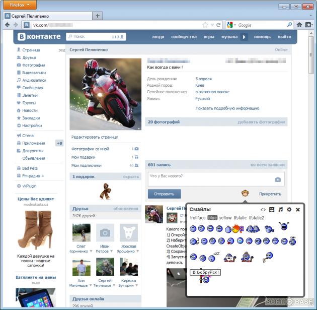 Коды смайлов ВКонтакте для статуса или на стену аккаунта