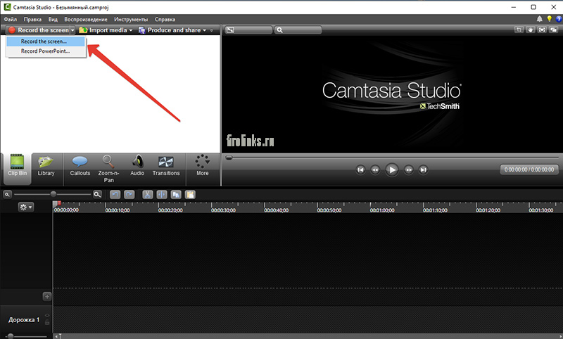 Захват видео с экрана монитора со звуком