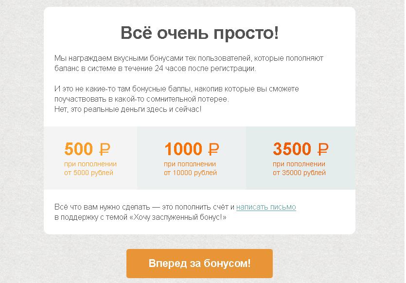 Gogettop отзыв. Купить ссылки на сайт стало намного проще
