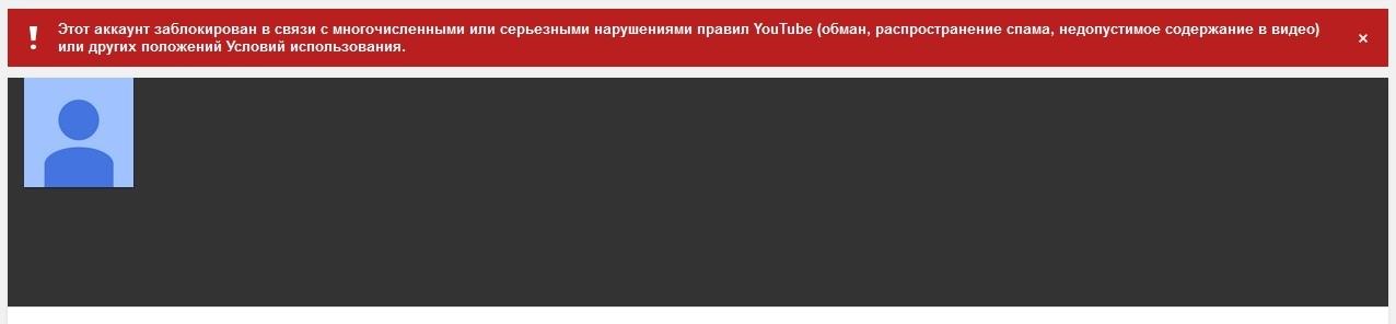 Как удалить видео с канала на ютубе