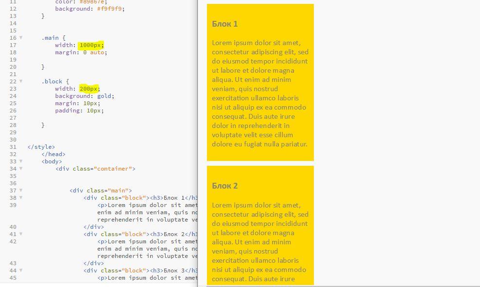 Мобильная версия сайта: как сделать самостоятельно + примеры кода