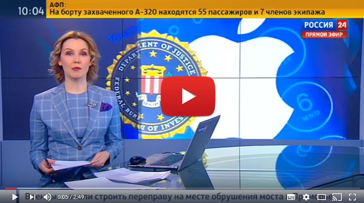 Что значит пакет Яровой для Россиян и чем он грозит