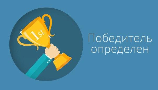 Победитель «Лучший комментатор» за август 2016 года