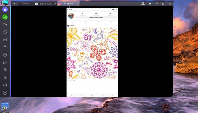 Как в Инстаграме через компьютер добавить фото