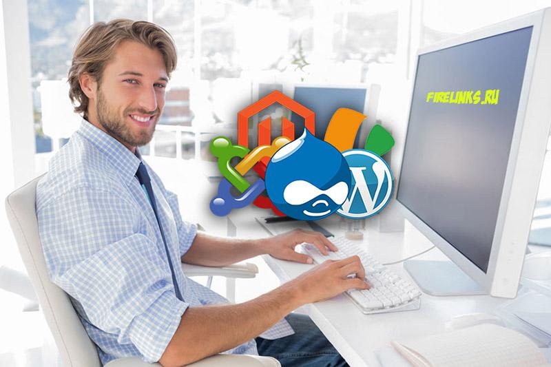 Как создать свой сайт бесплатно и быстро самому