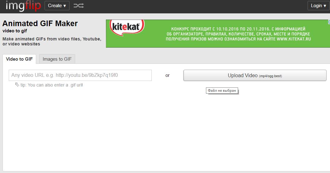 Сделать gif из видео онлайн. Как конвертировать видео в гиф