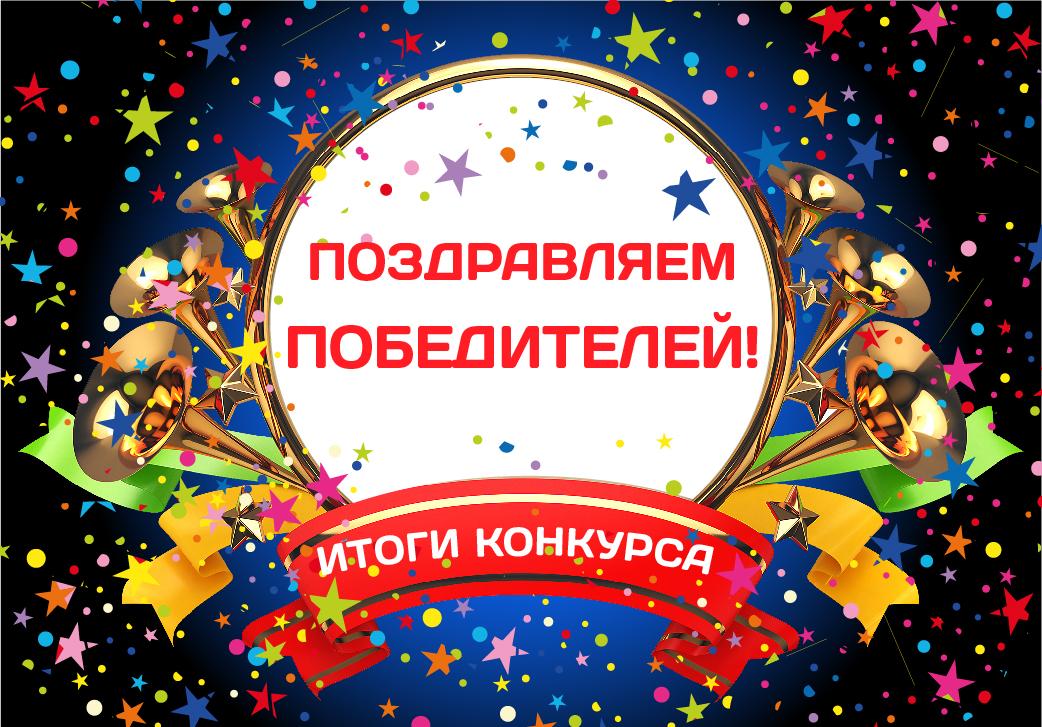 """Выплаты за конкурс """"Лучший комментатор"""" сентября"""