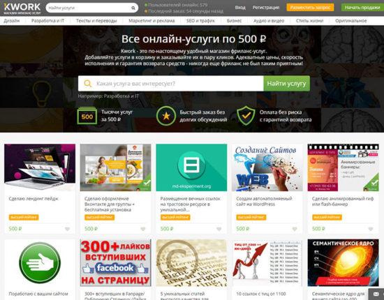 Cotonti биржа фриланса freelancer 2011