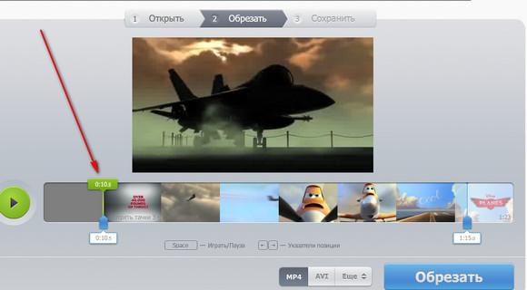 Обрезать видео больших размеров онлайн