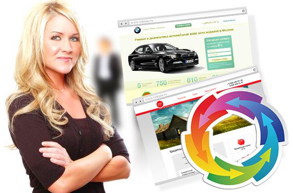 Биржа сайтов Телдери: купить и продать сайт