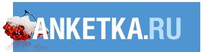 Платные опросы в интернете с выводом денег на киви кошелек, карту Сбербанка и Яндекс кошелек