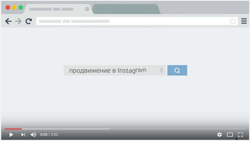 InstaPlus video