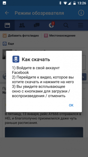 Screenshot 20170116 132635 1484566106 310x551