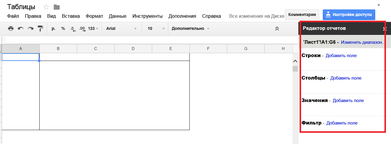Screenshot 29