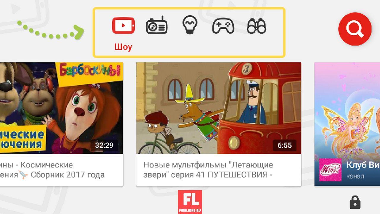Как заблокировать канал на Ютубе от детей на компьютере, андроиде или айфоне