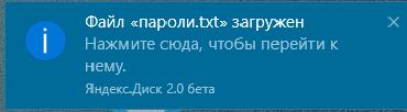 beta (5)