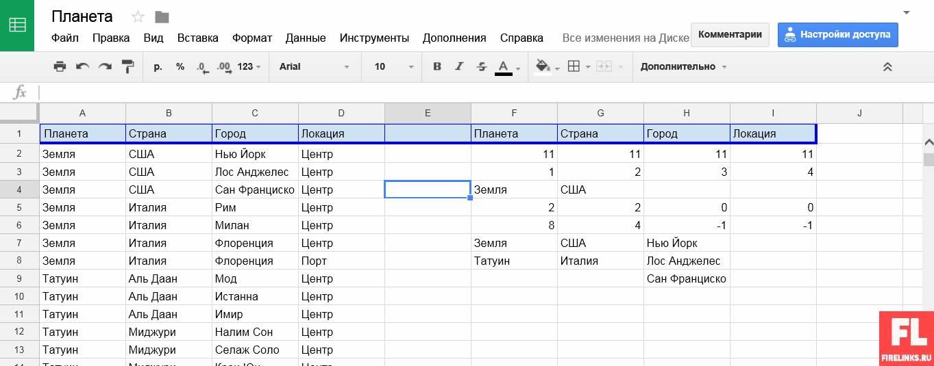 Фиксируем колонки в Гугл докс таблицы