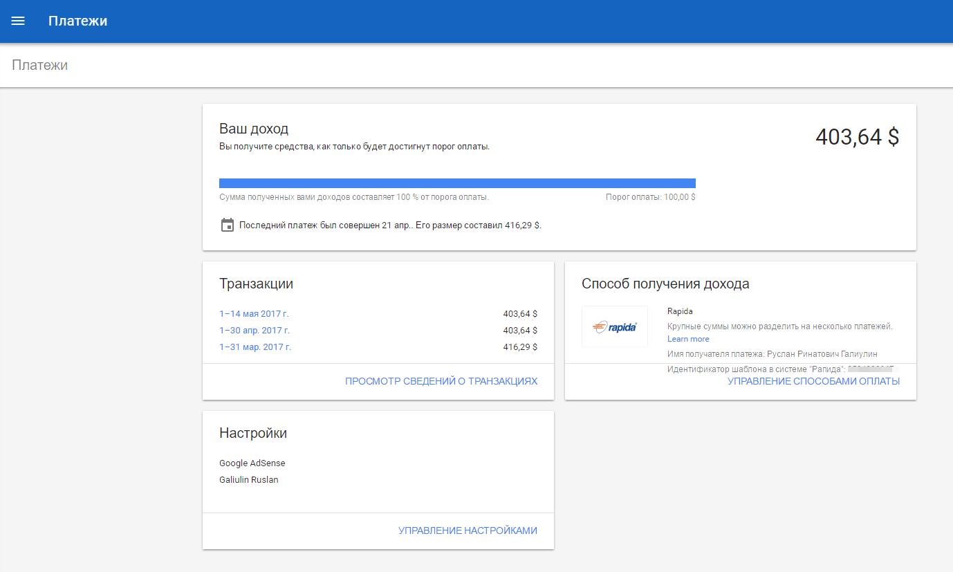 Как заработать деньги в интернете от 200 до 500 рублей в день без вложений – мои ТОП-10 способов заработка в интернете