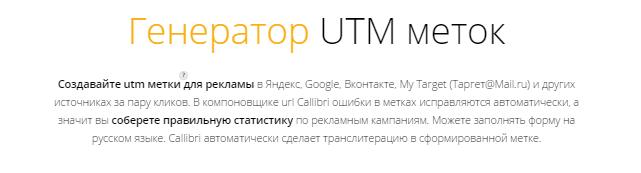 utm (7)