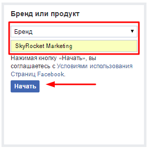 Как создать бизнес аккаунт в Фейсбук: пошаговая инструкция для настройки страницы для продаж