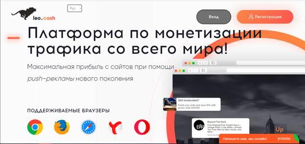 Leo.cash (Лео Кэш): как заработать на партнерских программах + мой отзыв о заработке на сервисе
