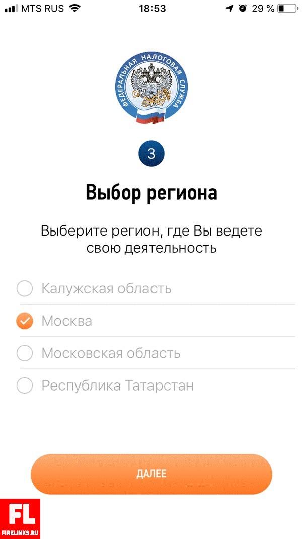 Самозанятый гражданин — это кто такой + приложение мой налог для самозанятых (личный кабинет)