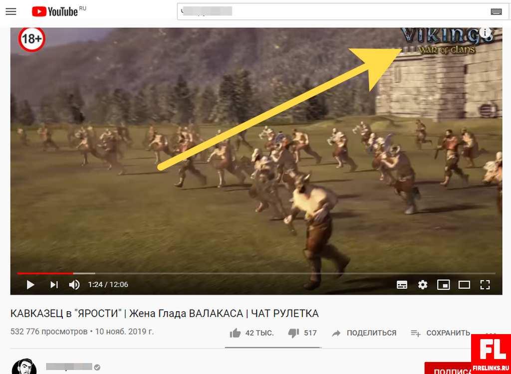 reklamavideo